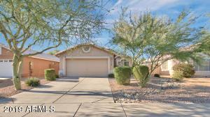 718 W ORANGE Drive, Gilbert, AZ 85233