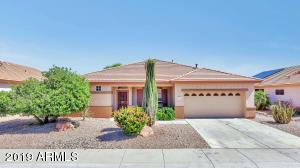 17664 W SKYLINE Drive, Surprise, AZ 85374