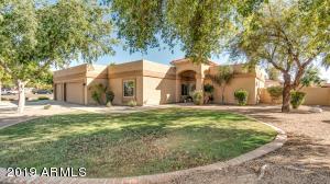 1751 E FOLLEY Court, Chandler, AZ 85225