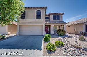 21397 N GOLES Drive, Maricopa, AZ 85138