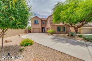 7101 W NADINE Way, Peoria, AZ 85383