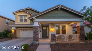 15151 W Columbine Drive, Surprise, AZ 85379