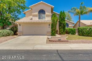 1420 W CANARY Way, Chandler, AZ 85286