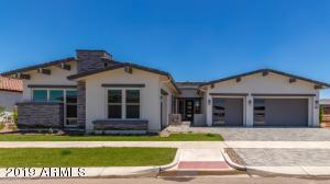 5341 S ARCHER, Mesa, AZ 85212