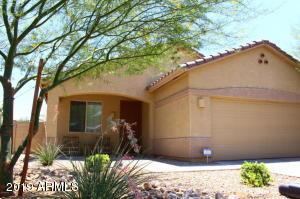 12205 W DESERT Lane, El Mirage, AZ 85335
