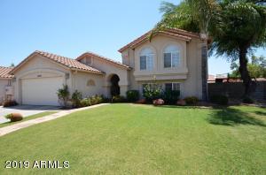 4031 E NAMBE Street, Phoenix, AZ 85044