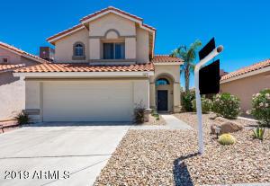 3211 E LAUREL Lane, Phoenix, AZ 85028