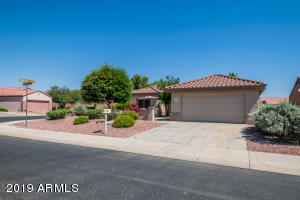 16536 W Rock Springs Lane, Surprise, AZ 85374