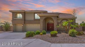FOR SALE 5602 N 131st Dr, Litchfield Park, AZ