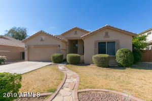 3544 E CALEB Way, Gilbert, AZ 85234