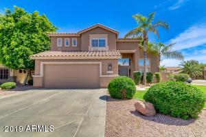 7481 W MONONA Drive, Glendale, AZ 85308