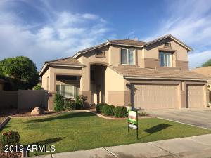8245 W Harmony Lane, Peoria, AZ 85382