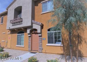 2150 W ALAMEDA Road, 1266, Phoenix, AZ 85085