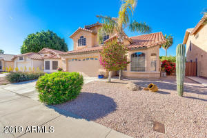 1830 W BROWNING Way, Chandler, AZ 85286