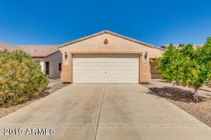 40467 N JODI Drive, San Tan Valley, AZ 85140