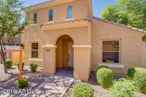 1851 S BALBOA Drive, Gilbert, AZ 85295