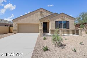 41308 W CURTIS Lane, Maricopa, AZ 85138