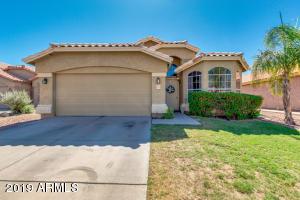 1232 S PENNINGTON Drive, Chandler, AZ 85286
