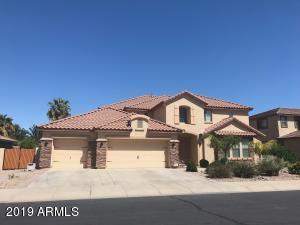 15334 W Elm Street, Goodyear, AZ 85395