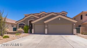 13625 W HOLLY Street, Goodyear, AZ 85395