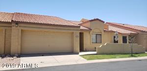 1021 S Greenfield Road, 1048
