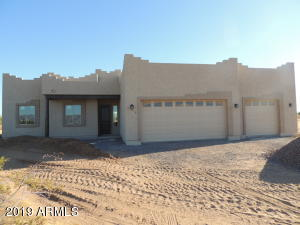 21216 W Morning Vista Drive, Wittmann, AZ 85361