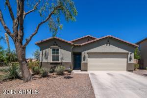 18357 N VENTANA Lane, Maricopa, AZ 85138