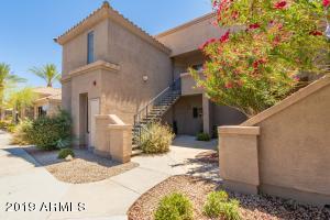 11680 E SAHUARO Drive, 2016, Scottsdale, AZ 85259