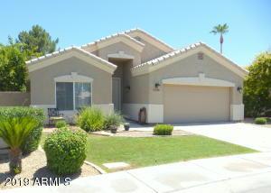 2225 E Bel Air Lane, Gilbert, AZ 85234