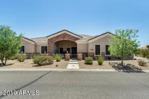 2119 N WOODRUFF, Mesa, AZ 85207
