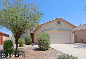 45038 W PAITILLA Lane, Maricopa, AZ 85139
