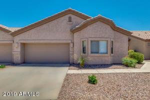 1410 N DESERT WILLOW Street, Casa Grande, AZ 85122