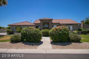 7343 W PORT AU PRINCE Lane, Peoria, AZ 85381