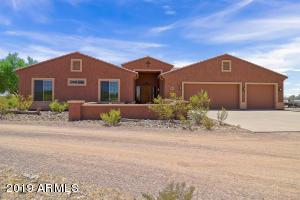 16175 W SKINNER Road, Surprise, AZ 85387