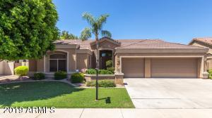 7218 W ABRAHAM Lane, Glendale, AZ 85308