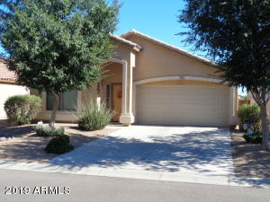 1668 E KELSI Avenue, San Tan Valley, AZ 85140