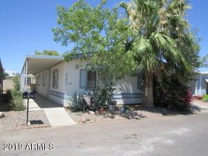 500 N 67TH Avenue, 100, Phoenix, AZ 85043