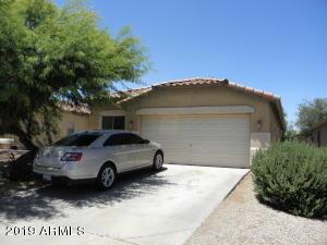 43682 W ELM Drive, Maricopa, AZ 85138