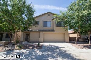 12317 W EL NIDO Lane, Litchfield Park, AZ 85340
