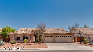 1769 W PARK Avenue, Chandler, AZ 85224