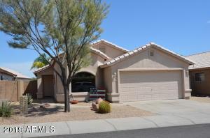 2231 E RUBY Lane, Phoenix, AZ 85024