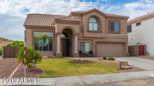 6405 W HACKAMORE Drive, Phoenix, AZ 85083