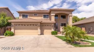 14956 W POINSETTIA Drive, Surprise, AZ 85379