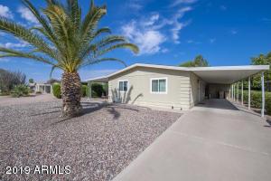 26422 S MARICOPA Place, Sun Lakes, AZ 85248