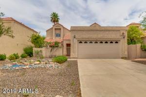 3960 E WHITE ASTER Street, Phoenix, AZ 85044
