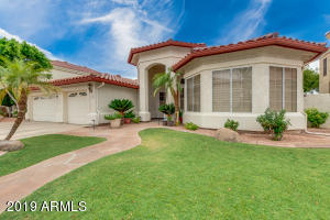 1538 W LAUREL Avenue, Gilbert, AZ 85233