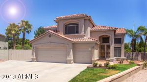 5949 W BLUE SKY Drive, Glendale, AZ 85308
