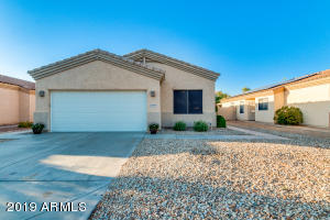 13534 W YOUNG Street, Surprise, AZ 85374