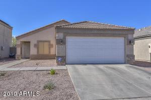 12417 W VALENTINE Avenue, El Mirage, AZ 85335