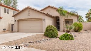 2575 E BROOKS Street, Gilbert, AZ 85296